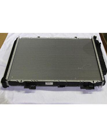 Радиатор на Мерседес 210 4.3