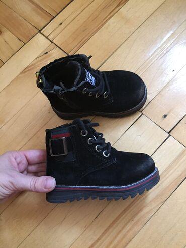 Продаю б/у ботинки 🥾  Утеплённые  Размер 22