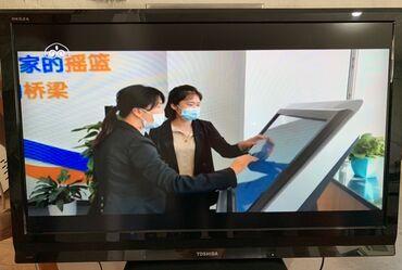 Срочно продаю телевизор toshiba 43 дюйма