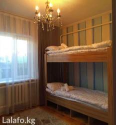 Уютный Хостел. Со всеми условиями. Имеется все для комфортного in Бишкек