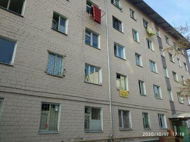 Nekretnine - Srbija: Apartment for sale: Med. Akademiya, 1 soba, 20 kv. m