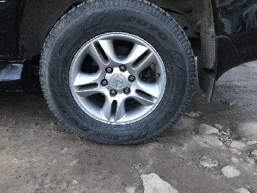 диски японские в Кыргызстан: Продаю на Lexus GX Шины японской фирмы Toyo, в отличном состоянии, без