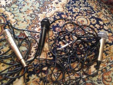 Микрофоны оригинал в Бишкек
