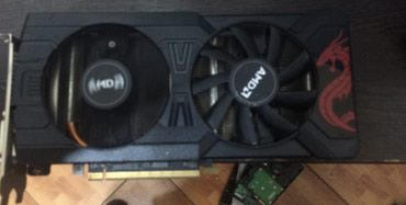 Распродажа Видео карт Видео карты Radeon RX 470 4Gb DDR5 256 Bit в Лебединовка