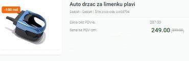 Auto drzac za limenku plavi Cena 249 dinara   LAPTOP - Beograd