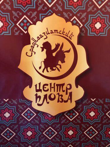 3 в 1 принтер сканер ксерокс in Кыргызстан | ПРИНТЕРЫ: Посудомойки. Больше 6 лет опыта. 1/2. Моссовет