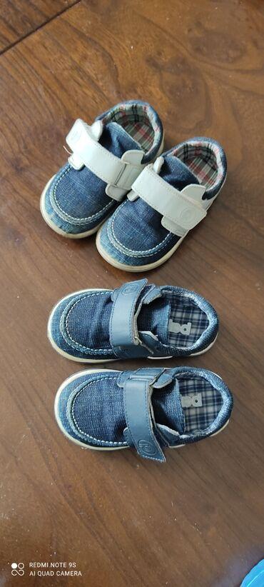 Продаю детскую обувь б/у в хорошем состоянии Есть новые с этикеткой Ра