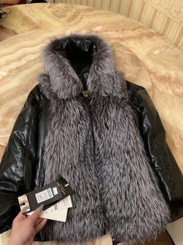 Chernaburka kurtka satilir yeni temiz deri kurtkanin astari
