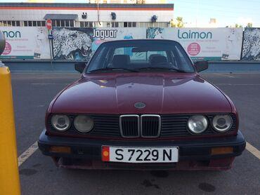 салон-е30 в Кыргызстан: BMW 325 2.5 л. 1990   150000 км