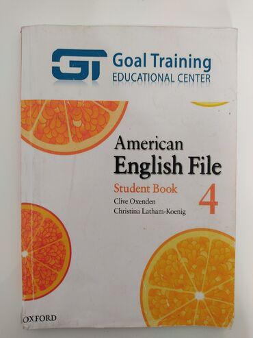Учебник Englisch File. В хорошем состоянии.От Oxford