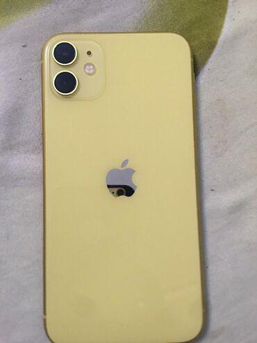Электроника - Кант: IPhone 11   128 ГБ   Желтый
