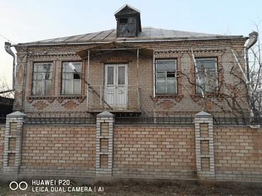 Дом 2х этажный  55тыс.$ 7ком.168кв.м пер. Алтайский45 в Бишкек