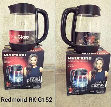 Электрочайники - Кыргызстан: Электрочайник фирменный Redmond RK-G152обьем1.7 литра мощность 2200