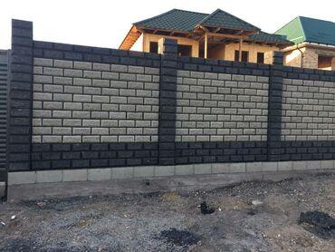 Кладка - Кыргызстан: Пескаблок, Кладка стен, стройка