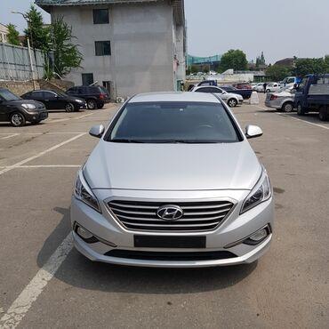 Huanghai в Кыргызстан: Huanghai Другая модель 2 л. 2016 | 170000 км
