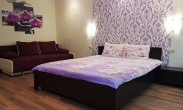 Квартиры в центре города 1,2 комнатные в Бишкек