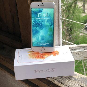 IPhone 6s | 64 ГБ | Золотой | Гарантия