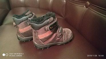 детские-обувь в Балыкчы: Разм-22 отдам даром