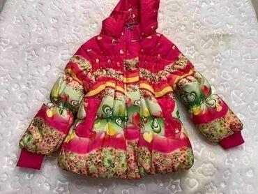 Dečija odeća i obuća - Ivanjica: Dečije  2800din 3-13