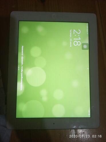 iphone 3g - Azərbaycan: A1460 5 ci nəsil ipad. iPhone 5 ilə paralel buraxılan modeldir. İncə U