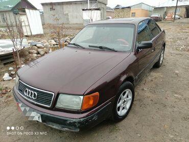 audi 200 21 turbo в Кыргызстан: Audi S4 2.3 л. 1991