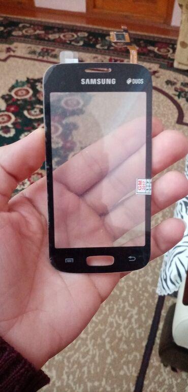 Samsung - Saray: Samsung 7562 sensırı. Tezedı. Hec ustun bele qoyulmuyub