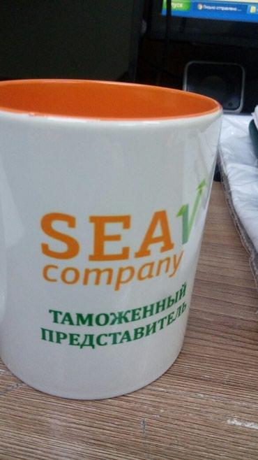 Кружки с фото или лого на заказ! в Бишкек