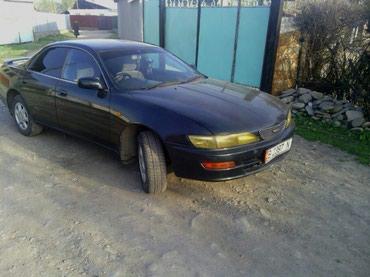 Тойота карина ед.96г.2л.2000$машина Озгондо. в Бишкек
