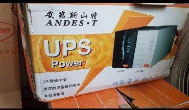 аккумуляторы для ибп 33 а ч в Кыргызстан: Продаю новые упсы 5 шт по 500сом без аккумулятора новые небыли в