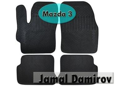 Bakı şəhərində Mazda 3 üçün silikon ayaqaltilar. Силиконовые коврики для Mazda