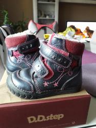Dečije Cipele i Čizme - Subotica: Čizme-cipele za devojčice, DD Step marka, broj 22, u odličnom stanju