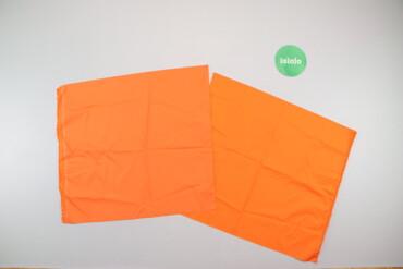 Дом и сад - Украина: Відрізки тканини помаранчевого кольору   У комплекті: 2шт  Стан гарний