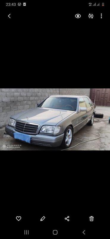 Mercedes-Benz S 500 5 л. 1992 | 258500 км