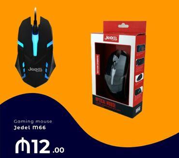 usb led traka za tv - Azərbaycan: Məhsul: Led Usb Mouse (Işıqlı) İşıqlandırma: RGB Brand : Jedel Model