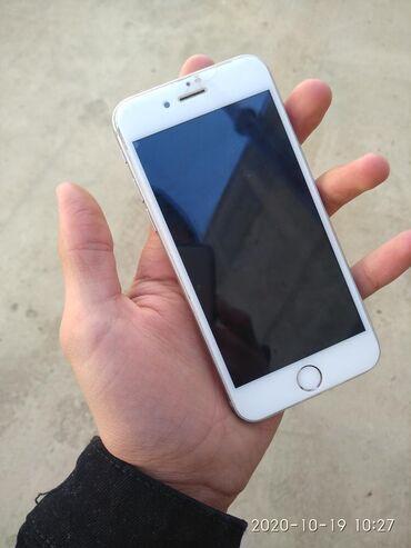 Электроника - Ноокат: Б/У iPhone 7 Plus 128 ГБ Серый (Space Gray)