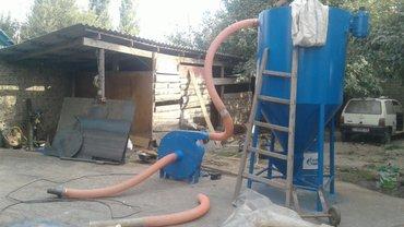 Зерно дробилка шмель+миксер 1тонна в Беловодское