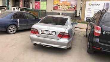 Mercedes-Benz CLK-Class AMG 3.2 л. 2000 | 3500 км