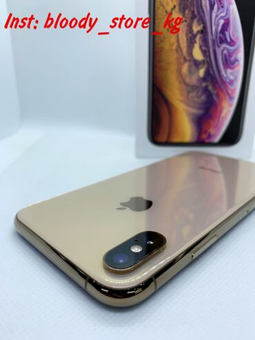IPhone Xs | 64 ГБ | Золотой
