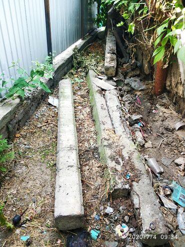 Продаю бетонные столбы 8 штук по 3.2 метра   торг при осмотре самовыв
