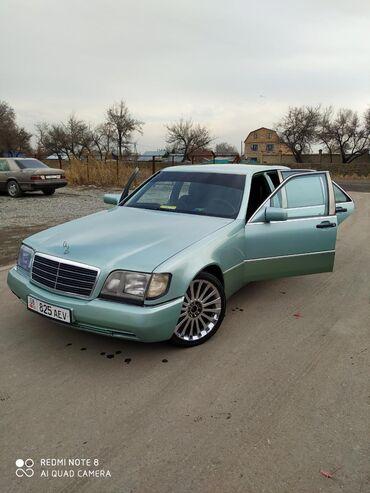 Mercedes-Benz 320 3.2 л. 1991