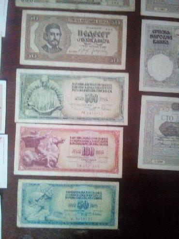 Inflatorni novac - Srbija: Stari novac sve za 1500