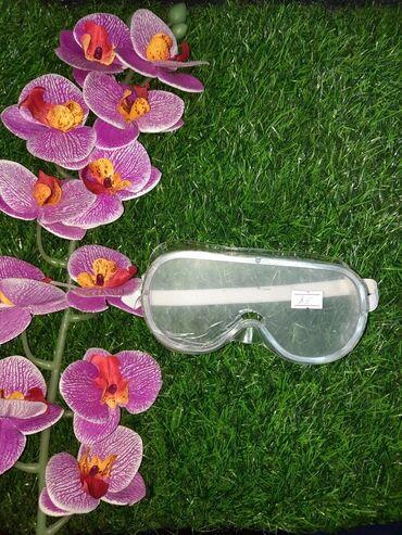 очки для зрения бишкек in Кыргызстан | МАСКИ, ОЧКИ: Силиконовые очкистоматологические очкизащитные очки с клапаном и без