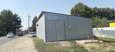 куда можно продать монеты ссср in Кыргызстан   МОНЕТЫ: Срочно продаю помещение под бизнес 120кв.м в высоту 4 метра. Или меняю