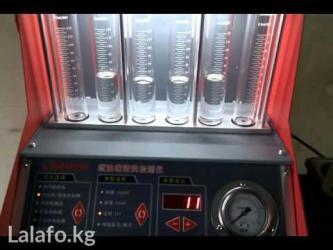 Услуги инжекторщика. диагностика и в Бишкек