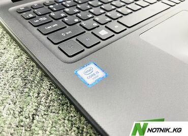 hdd для серверов western digital в Кыргызстан: Ноутбук для универсальных задач-Acer-модель-Aspire15-процессор-core