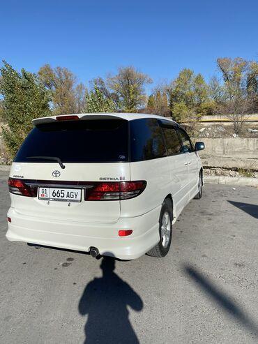 краска по металлу бишкек in Кыргызстан   ПИЛЫ: Toyota Estima 2.4 л. 2003   181000 км
