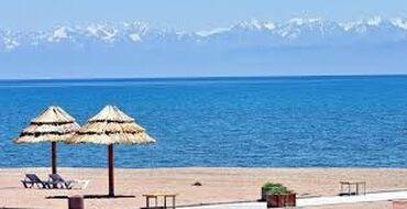 солнечный пансионат в Кыргызстан: Продам 8 соток Строительство от собственника