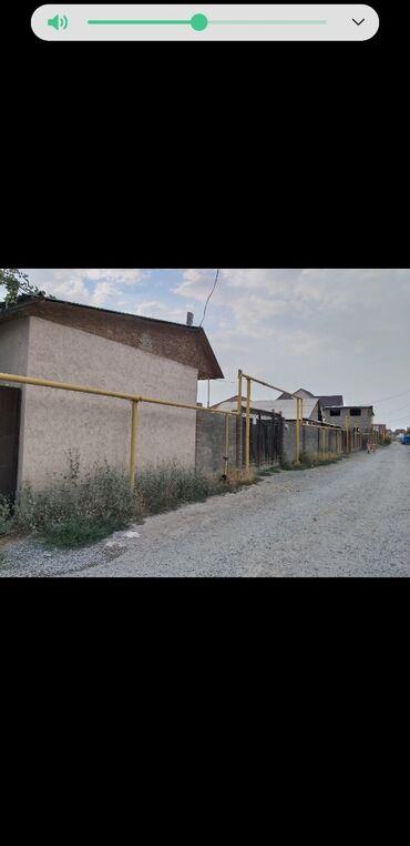 продаю квартира бишкек в Кыргызстан: 5 соток, Для бизнеса, Срочная продажа, Красная книга