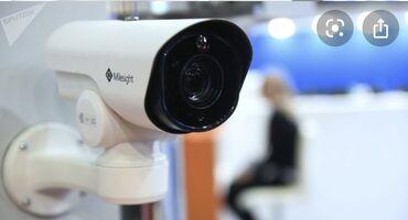 Видеонаблюдение (IP-камера — цифровая видеокамера)  Домофоны охранны