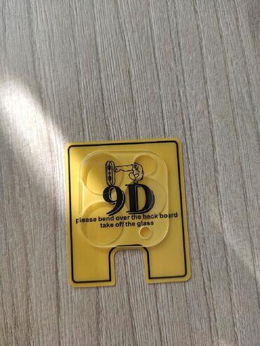 защитные пленки для mp3 плееров в Кыргызстан: Защитное стекло на заднюю камеру iPhone 11 Pro Max